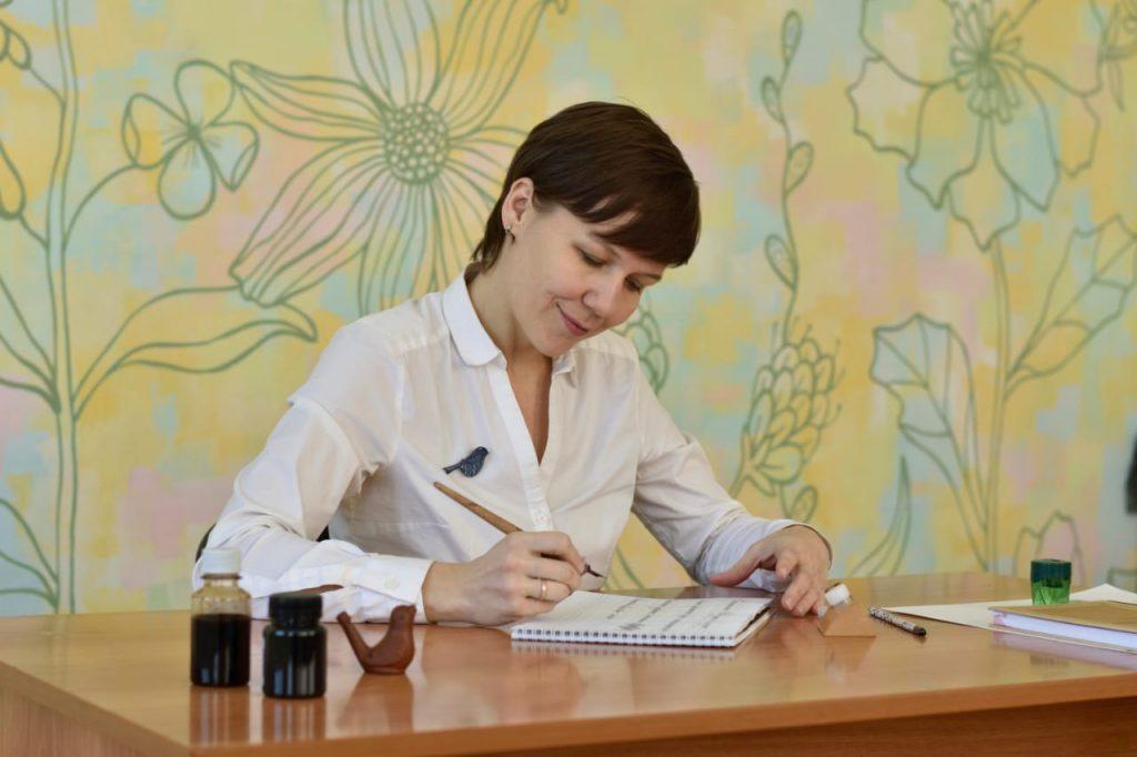 Преподаватель Юлия Бекер